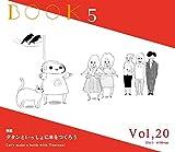 BOOK5 20号 特集:夕タンといっしょに本をつくろう