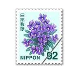 日本郵便 92円切手【6枚組】