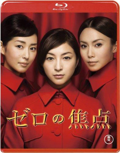 ゼロの焦点(特典DVD付2枚組)<Blu-ray></noscript></a></p></div><div class=