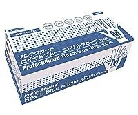 クレシア プロテクガード ロイヤルブルーニトリルグローブ M 250枚×10箱