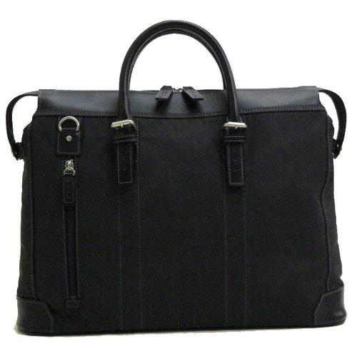 【日本製】【織人】 本革付属 縦ファスナー二本手2WAYビジネスバッグ (ブラック)