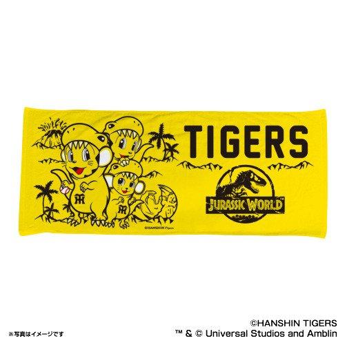 阪神タイガース JURASSIC WORLD/ジュラシック・ワールド コラボ フェイスタオル - -