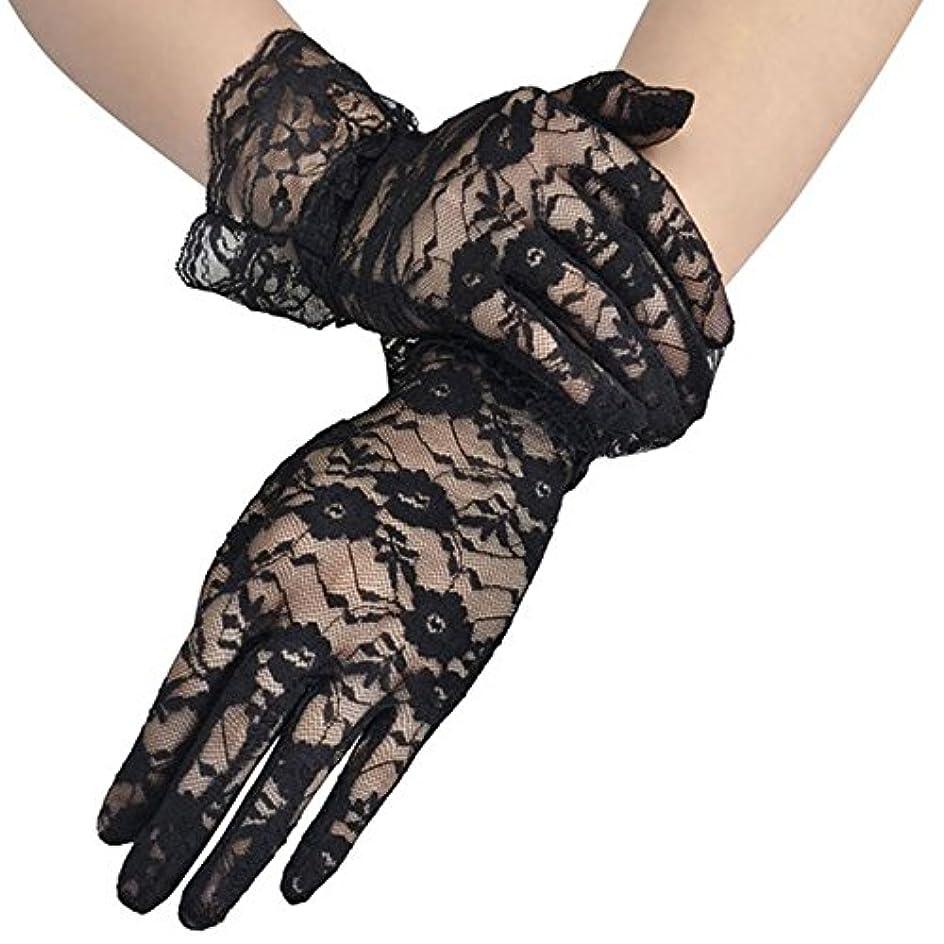 誰か手がかり借りるCikuso ファッション 女性 花嫁 イブニング/ウェディング/パーティー手袋 運転 コスチューム レースグローブ 日焼けを防ぐ ブラック