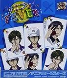 テニプリFEVER(初回限定盤A)
