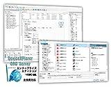 DeviceXPlorer OPC Server(最新)Ver.6 エンタープライズエディション|オンラインコード版