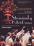 Stravinsky and the Ballets Russes: The Firebird and The Rite of Spring [DVD] [2008] [2009] [NTSC]