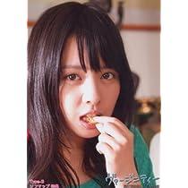 NMB48 ヴァージニティー特典生写真(Type-B)ソフマップ【山田菜々】
