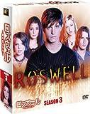 ロズウェル/星の恋人たち シーズン3 <SEASONSコンパクト・ボックス>[DVD]
