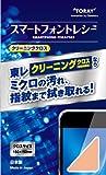 東レインターナショナル スマートフォントレシー ベージュ Z1515-SPTI-G305
