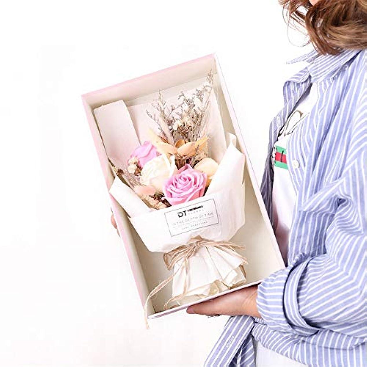 手作りのバラ石鹸フラワーブーケのギフトボックス、女性のためのギフトバレンタインデー、母の日、結婚式、クリスマス、誕生日を愛した女の子 (色 : ピンク)