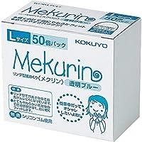 (まとめ買い)コクヨ リング型 紙めくり メクリン 50個入り L ブルー メク-5022TB 【×3】