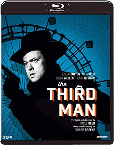 第三の男のイメージ画像