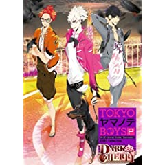 TOKYOヤマノテBOYS Portable DARK CHERRY DISC (通常版)