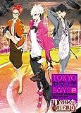 TOKYOヤマノテBOYS Portable DARK CHERRY DISC (通常版)