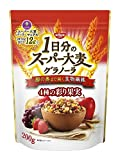 日清シスコ 1日分のスーパー大麦グラノーラ 4種の彩り果実 200g