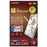 エレコム iPad mini6 第6世代 (2021年モデル) 保護フィルム 紙のような描き心地 ペーパーテクスチャ 反射防止 指紋防止 エアレス 上質紙タイプ TB-A21SFLPL-G