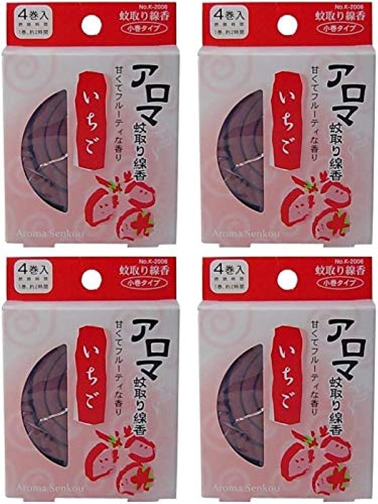 時系列電子レンジ本当に【まとめ買い】アロマ蚊取り線香 いちご【×4個】