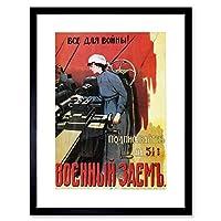 War First World Military Loan Russia Vintage Advert Framed Wall Art Print