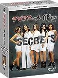 デビアスなメイドたち シーズン2 COMPLETE BOX[DVD]