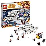 レゴ (LEGO)スター・ウォーズ インペリアル AT ハウラー 75219