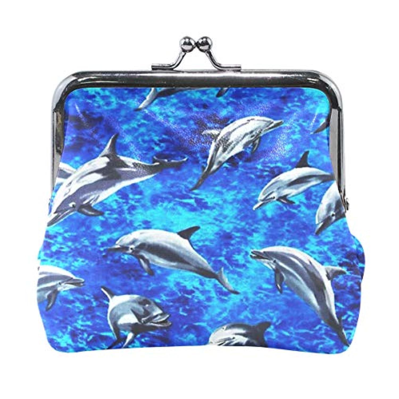 がま口 小銭入れ 財布 イルカ 海 コインケース レザー製 丸形 軽量 人気 おしゃれ プレゼント ギフト 雑貨