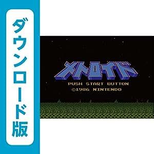 メトロイド [WiiUで遊べるファミリーコンピュータソフト][オンラインコード]