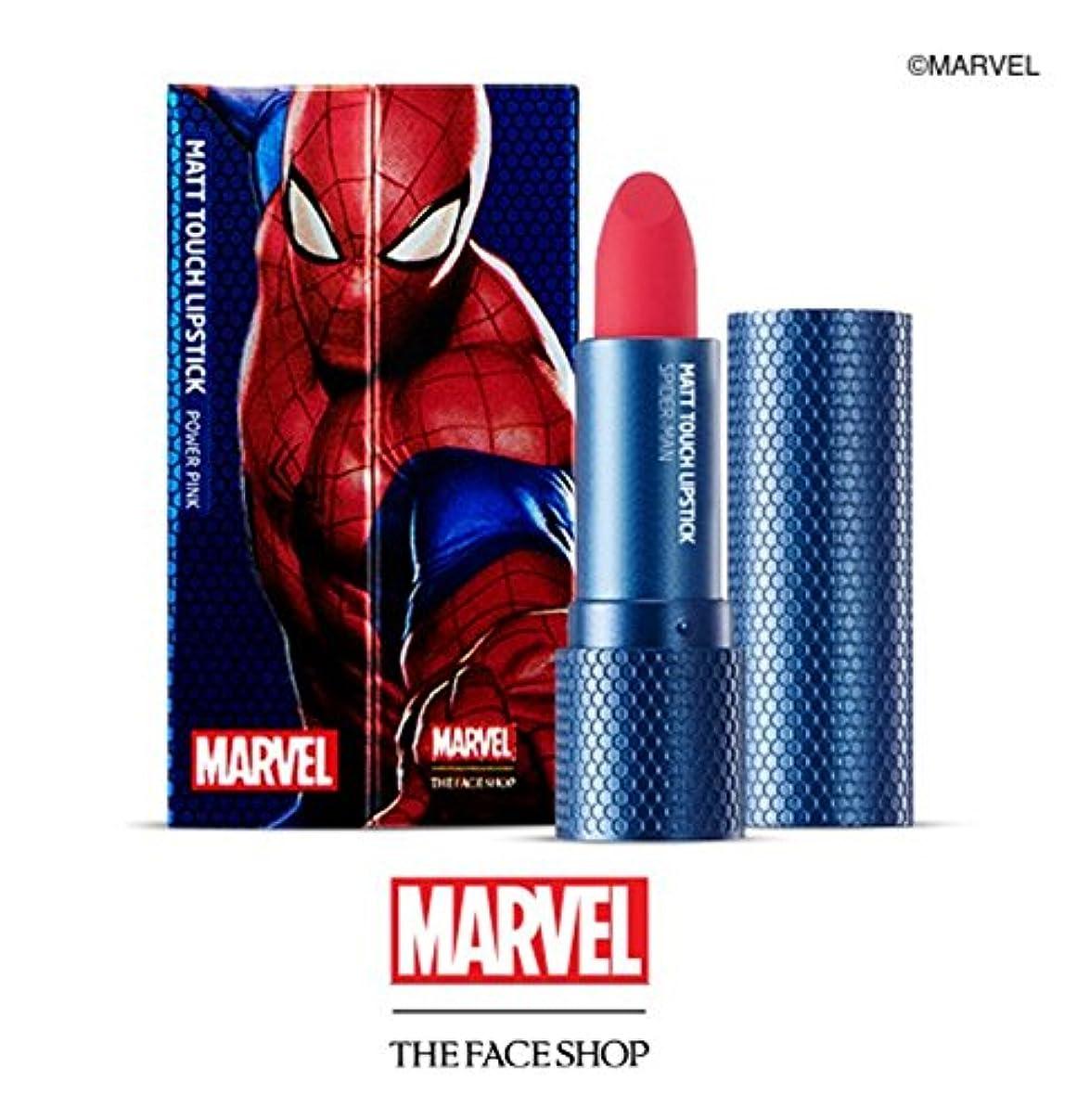 疎外するゆでる乳白色THE FACE SHOP マーベル限定版 マット タッチ リップスティック/MARVEL Edition Matt Touch Lipstictk (PK05) [並行輸入品]