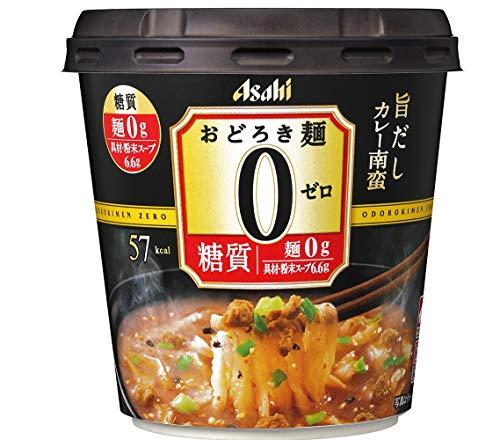 アサヒグループ食品 おどろき麺0(ゼロ)旨だしカレー南蛮 19.6g×6個