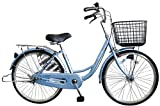 CHACLE(チャクル) 空気入れ不要! ノーパンク自転車 MiteLatte fresca 軽快車 24インチ 8倍明るいオートライト 大型樹脂バスケット メタリックブルー FO-CC240UHD
