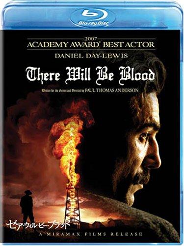 ゼア・ウィル・ビー・ブラッド [Blu-ray]の詳細を見る
