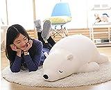 MILEE ねむねむプレミアム とろけるような肌触り抱きまくら シロクマ ふわふわ抱き枕 熊ぬいぐるみ ホワイト (105cm)