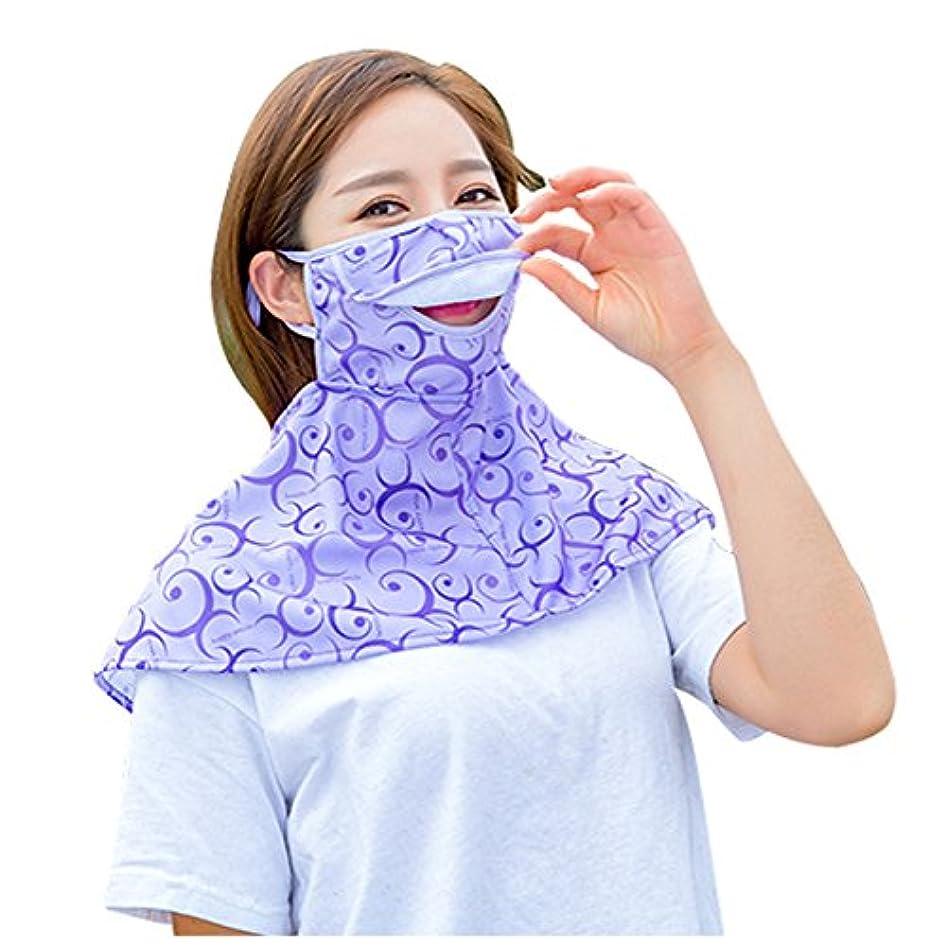 PureNicot 日焼け防止 フェイスマスク UVカット 紫外線対策 農作業 ガーデニング レディース 首もともガード 3D UVマスク (パープル 模様)
