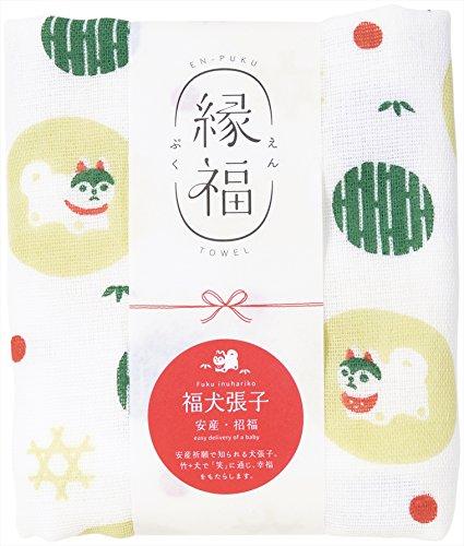 宮本 泉州タオル 『縁福タオル』 福犬張子 安産・招福 5587 34×90cm