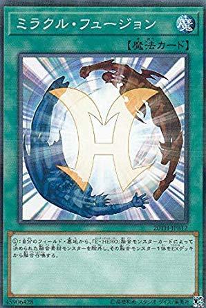 遊戯王 20TH-JPB12 ミラクル・フュージョン (日本語版 ノーマルパラレルレア) 20th ANNIVERSARY DUELIST BOX
