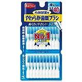 小林製薬のやわらか歯間ブラシ 細いタイプ SS-Mサイズ 40本 ゴムタイプ (リーフレット付き)
