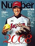 Sports Graphic Number (スポーツ・グラフィック ナンバー) 2009年 1/8号 [雑誌]