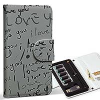 スマコレ ploom TECH プルームテック 専用 レザーケース 手帳型 タバコ ケース カバー 合皮 ケース カバー 収納 プルームケース デザイン 革 ラブリー 英語 文字 模様 007002