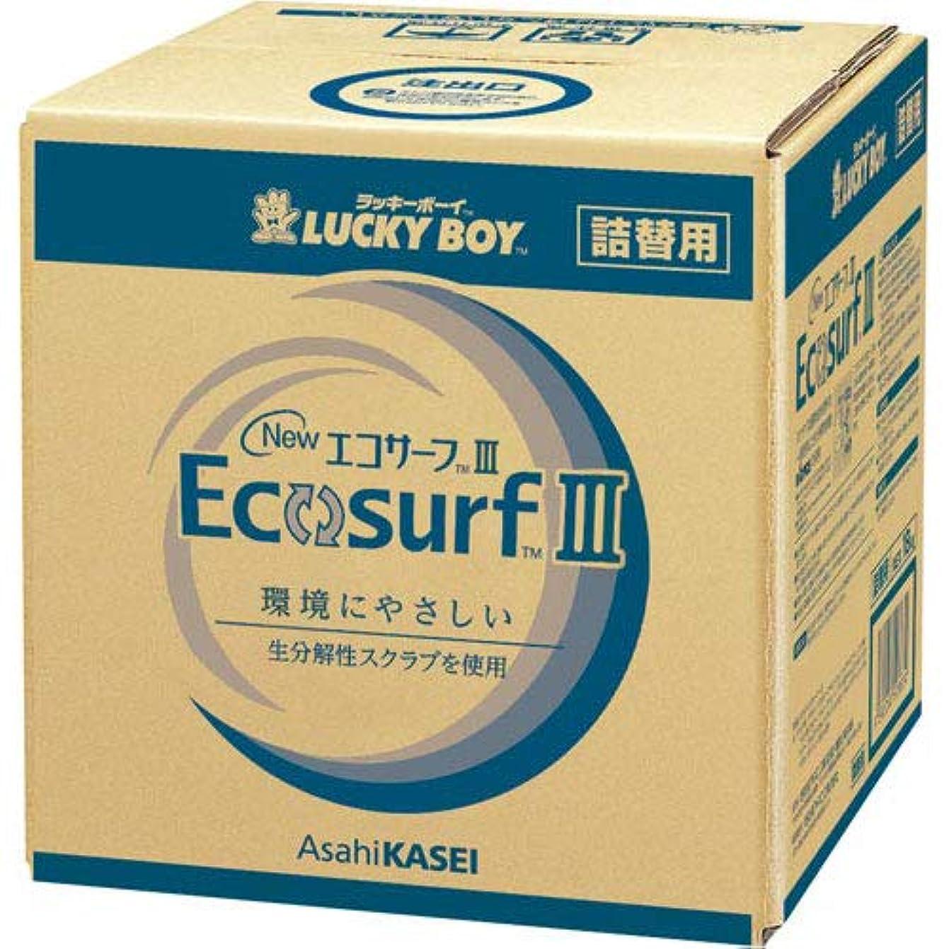 宿実業家最初は旭化成アドバンス ラッキーボーイNEWエコサーフ3詰め替え用ボックス
