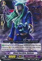 Cardfight 。Vanguard TCG–DumのNightmareland ( g-bt08/ 073)–Gブースターセット8:絶対Judgment