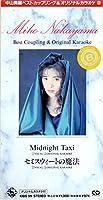 Midnight Taxi/セ