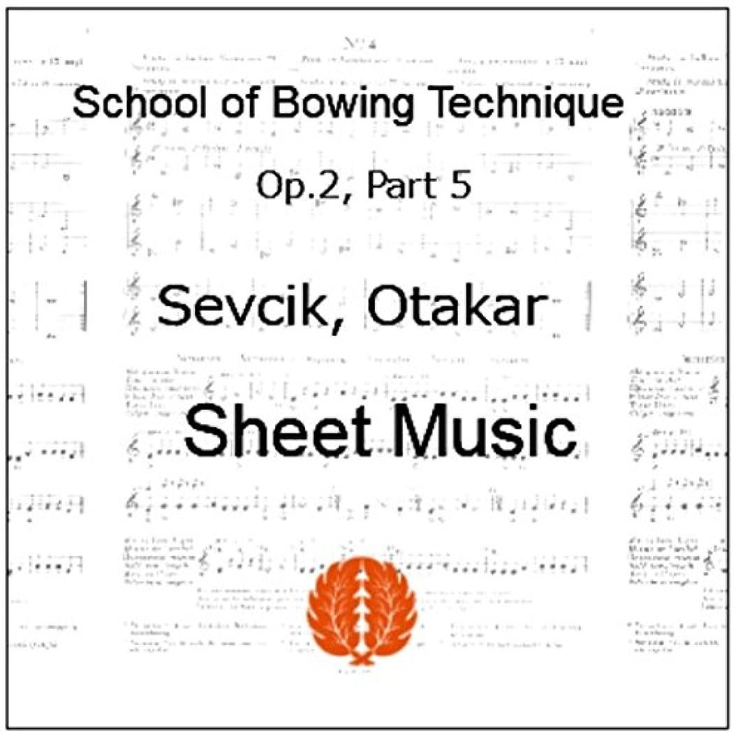 瞳め言葉伝説セヴシック (セブシック) 楽譜 pdf バイオリン 運弓法教本 Op.2 Part 5