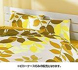 厚手 綿100% 平織り 枕カバー イエローリーフ 同色2枚組 35×50cm用 43×63cm用 50×70cm用 (35×50cm用)