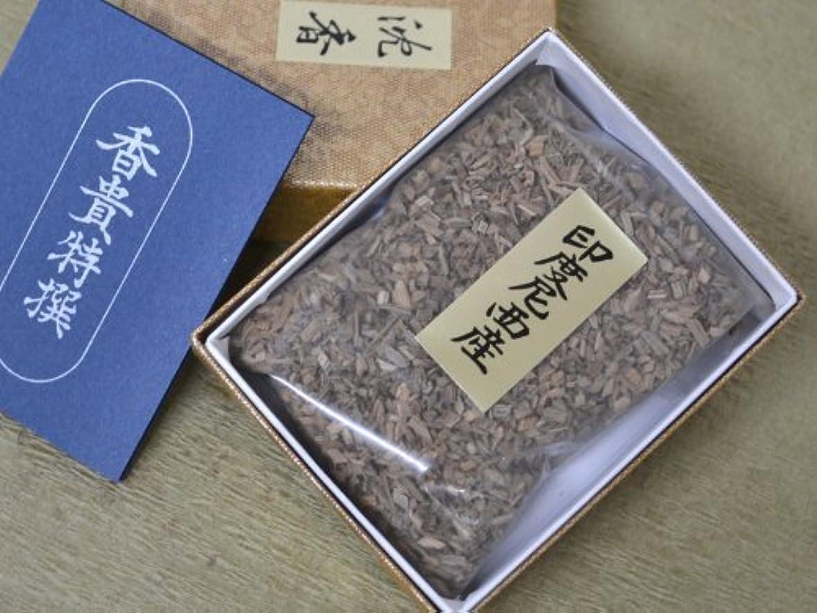 モンクソブリケット重要な香木 お焼香 インドネシア産 沈香 【最高級品】 18g