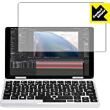 PDA工房 One Netbook One Mix 2S / One Mix 2 Perfect Shield 保護 フィルム 反射低減 防指紋 日本製
