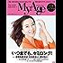MyAge (マイエイジ) MyAge 2017 春号 [雑誌]