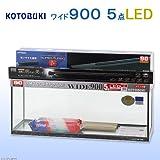 寿工芸 コトブキ ワイド900 5点 LED