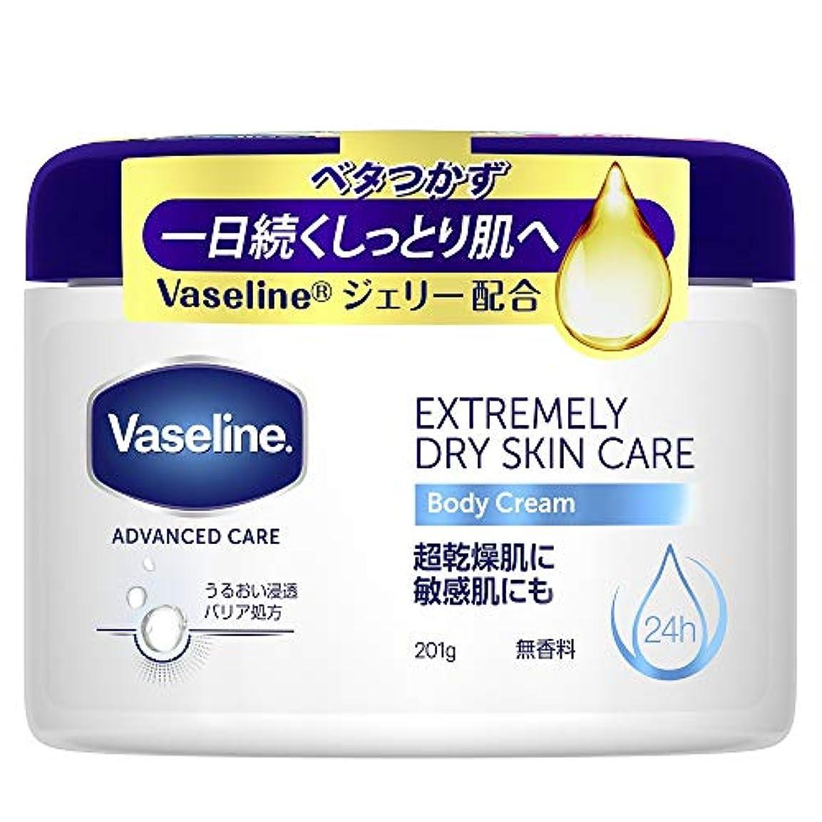 新しさ永久にラダVaseline(ヴァセリン) ヴァセリン エクストリーム ドライスキンケア ボディクリーム 201g