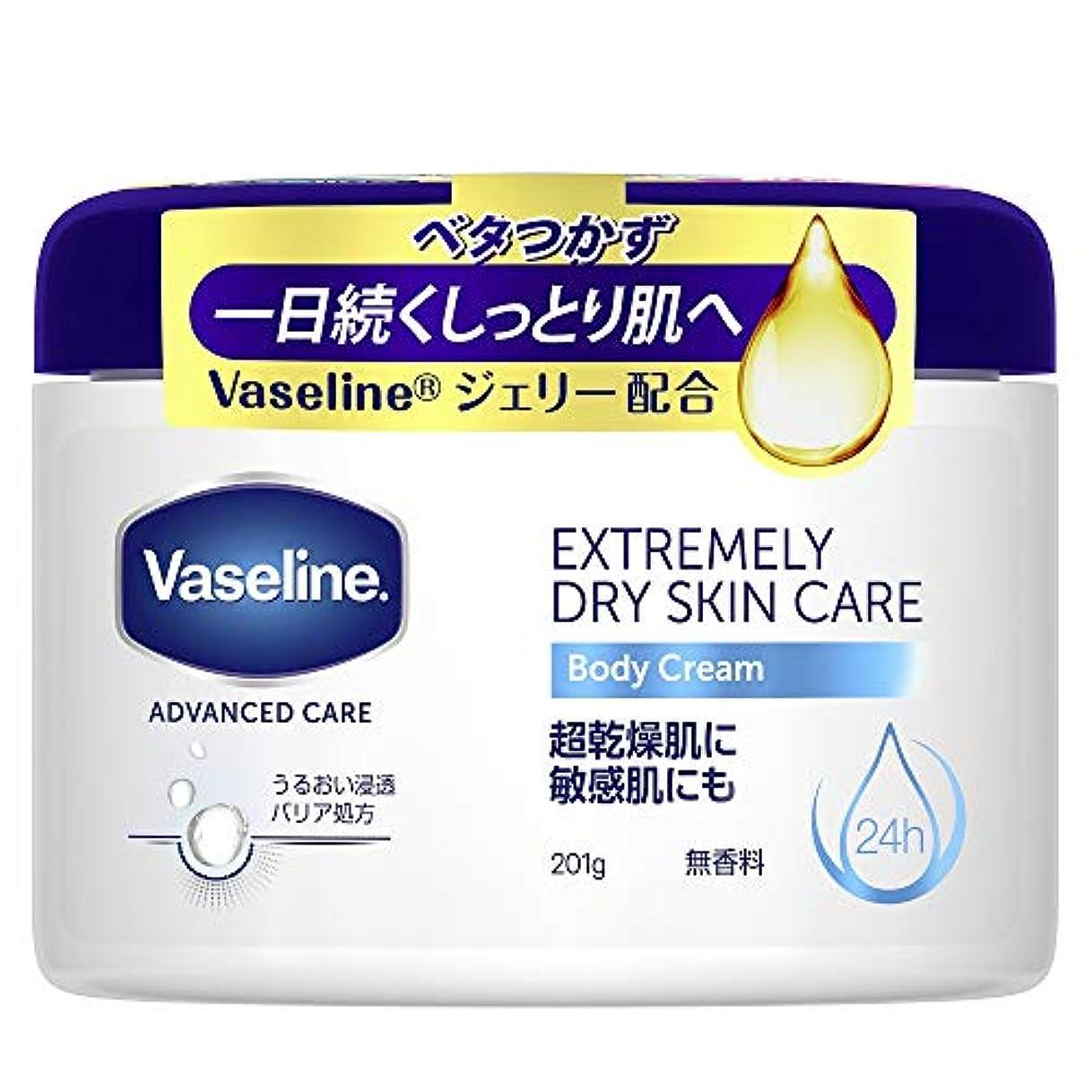 放棄されたランチ黒くするVaseline(ヴァセリン) ヴァセリン エクストリーム ドライスキンケア ボディクリーム 201g