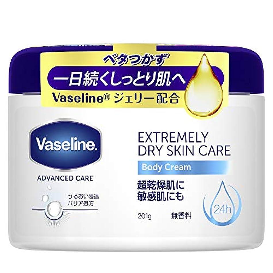 スイ宿命確実Vaseline(ヴァセリン) ヴァセリン エクストリーム ドライスキンケア ボディクリーム 201g