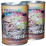"""キッチンべにばな 山形 かほく冷たい肉そばの""""タレ缶詰(鶏肉入)""""大盛2人前×2缶 水を加えるだけでタレの出来上がり!"""